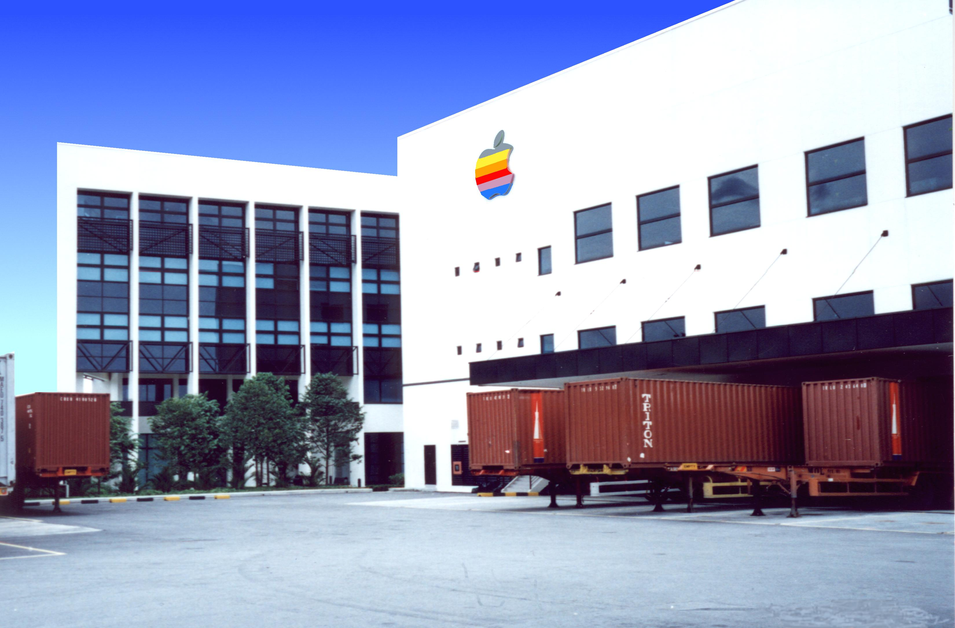 Apple Facility